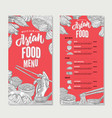 asian food restaurant menu sketch template vector image