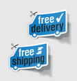 free delivery free shipping vector image