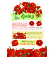 spring holidays poster with springtime flower vector image