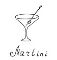 martini with olive vector image