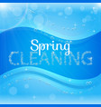 spring cleaning banner with washing soap foam vector image