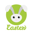 Easter Rabbit icon vector image