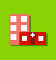 flat icon design collection hospital building in vector image vector image