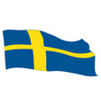flag of sweden vector image