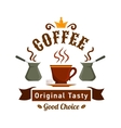 Coffee cup badge for cafe design vector image