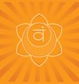 swadhisthana - the second primary chakra vector image