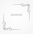 template with calligraphic decorative elements vector image