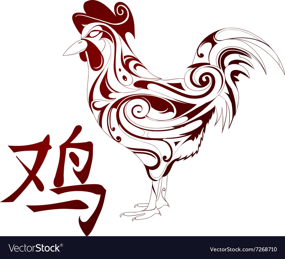 Rooster as symbol for chinese zodiac vector
