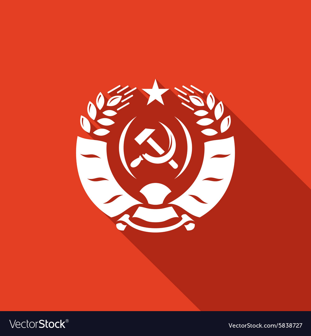 Coat of arms ussr icon vector