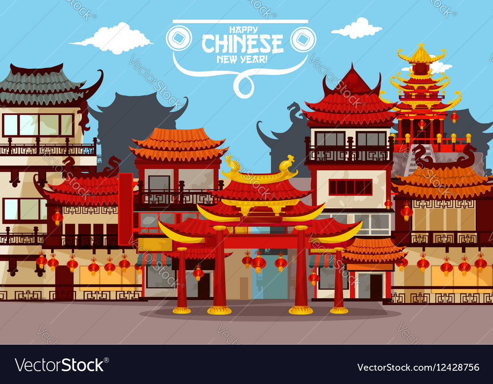 Happy chinese new year greeting card design vector
