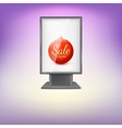 Black lightbox with Red Christmas tree ball and vector image