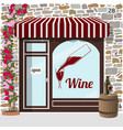 wine shop building vector image