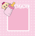 frame baby girl vector image vector image