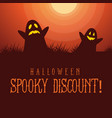 halloween spooky sale background style vector image
