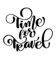 time for travel hand drawn lettering handwritten vector image