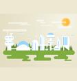 Future city vector image
