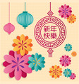 chinese new year greeting card with decorations vector image