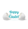 Realistic egg shell icon isolated on white vector image