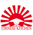 asian food logo vector image