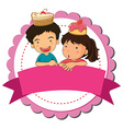 Children and cake vector image