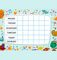 back to school flat timetable schedule vector image