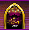 Gold window Ramadan kareem pink background card in vector image