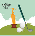 golf club trophy award balls vector image