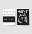 set of templates for cards with positive text vector image