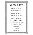 ancient greek font vector image