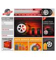 tire shop website vector image