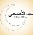 Word moon Eid Al Adha card in format vector image vector image