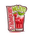 cocktail strawberry mojito vector image