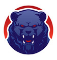 modern professional logo with grizzly bear vector image