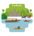 Cambodia travel and attraction landmarks vector image