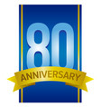 label for 80th anniversary vector image