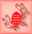 easter curl blur vector image
