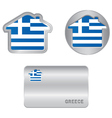 Home icon on the Greece flag vector image