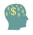 money in head flat business concept vector image