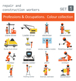 Professions and occupations coloured icon set vector image