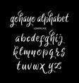 gohayo lowercase alphabet typography vector image