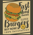 banner with super cheeseburger on retro style vector image