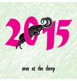Chinese symbol goat vector image
