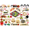 Graphic elements for the setsubun festival vector image