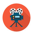 Video camera flat icon vector image vector image