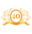 40th anniversary banner vector image