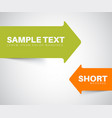 green and orange arrow bookmark vector image