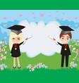 school-college graduation cartoon vector image