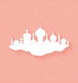 Islamic City vector image