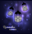 ornate muslim lamp for the ramadan greeting card vector image