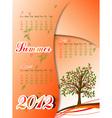 tree summer calendar 2012 vector image